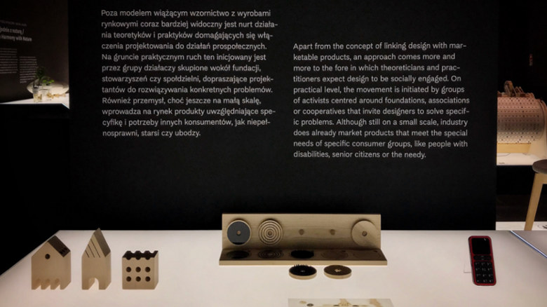 myPhone na wystawie Polski dizajn po roku 1989